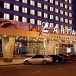 Angara Hotel, Irkutsk