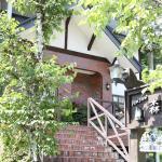 Pension Morinokaze,  Hakuba