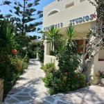 Montemar Studios & Apartments, Arkasa