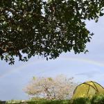 Paraíso do Caju Camping, Barreirinhas