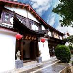 Lijiang Yijing Inn, Lijiang
