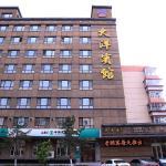 Dayang Hotel Harbin Hayao Road,  Harbin