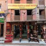 Nyatapola Guest House,  Bhaktapur