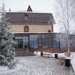 Khantyyskaya Gorka Hotel, Nefteyugansk