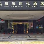 Hotel Pictures: Tianguo Times Hotel, Nanhai