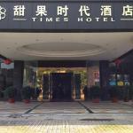Tianguo Times Hotel, Nanhai