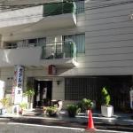 Hotel Matsumoto,  Tokyo