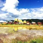 Nakaraj Nakhon Hotel Chiangkhong,  Ban Mai Thung Mot