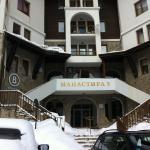 Pamporovo Monastery Apartment, Pamporovo