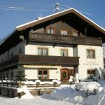 酒店图片: Haus Konrad, 里斯奥尔巴赫塔