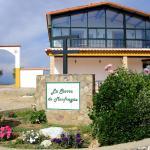 Hotel Pictures: Casa Rural La Sierra de Monfragüe, Villarreal de San Carlos