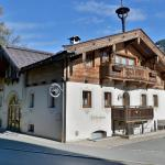 酒店图片: Plodarhaus, 基茨比厄尔