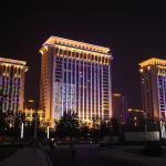 Shanxi Lihua Grand Hotel, Taiyuan