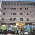 Hotel Mangal, Jaipur