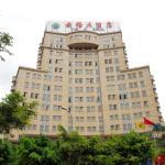 Yunxi Hotel, Kunming
