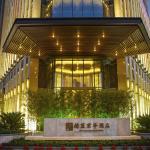 Narada Boutique Hotel Huzhou Deqing, Deqing