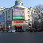 Hit Business Hotel Harbin, Harbin