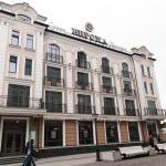 Europa Hotel,  Kazan