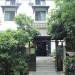 Hotel Pictures: Hangzhou Touran Backpack Hostel, Hangzhou