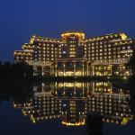 Yuluxe Hotel Taizhou,  Taizhou