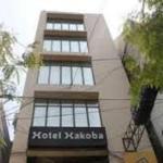 Hotel Hakoba, Cochin