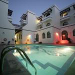 Beach Hotel, Muscat