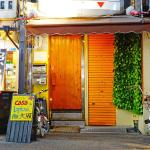 Casa Lapichu,  Osaka
