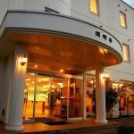 Kahantei, Hakodate
