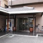 Hotel Kuramoto, Osaka