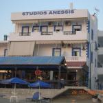 Studio Anessis, Kalamaki