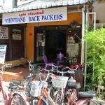 Vientiane Backpackers Hostel, Vientiane
