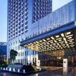 DoubleTree by Hilton Jiangsu-Taizhou,  Taizhou
