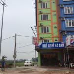 Ha Anh Hotel,  Thach Loi