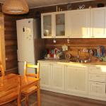 Guest House «U Lesa», Kirillov
