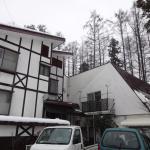 Lodge Supika, Hakuba