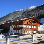 Fotos del hotel: Nockhof, Neustift im Stubaital