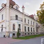 Samson Hotel,  Petergof