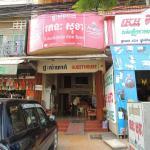 Rattanak Sokha Guesthouse, Phnom Penh