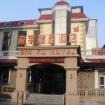 Binyu Boutique Hotel, Harbin