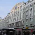 New Gloria Plaza Serviced Apartment, Harbin