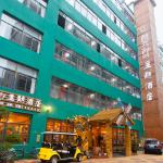 Haikou Time Inn Theme Hotel, Haikou
