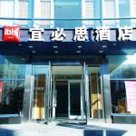 Ibis Changchun Jianshe Street, Changchun