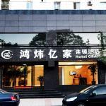 Hong Wei Yi Jia Beijing Wang Fu Jing, Beijing