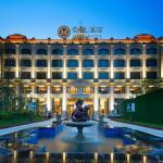 H&Z Hotels Taiyuan, Taiyuan