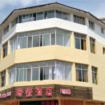 Xiannvshan Shanjing Hotel, Wulong