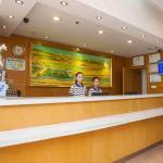 7Days Inn Heyuan Railway Station,  Heyuan