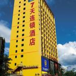 7Days Inn Wuhan Guanggu Walking Street Branch,  Liufangling