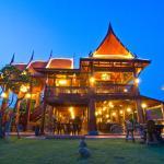 Bueng Bua Thong Resort, Ban Huai Yai