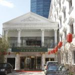 Beijing Dong Chang'an Hotel, Beijing