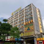 Goldmet Inn - Nanning Xiuxiang Avenue Youai Overpass Branch, Nanning